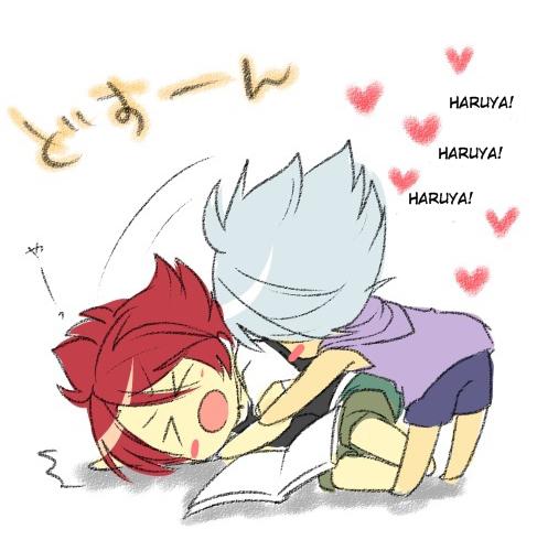 Tiras Inazuma eleven y IE GO Haruya_002