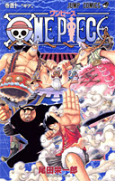 One Piece Manga Tomo 40