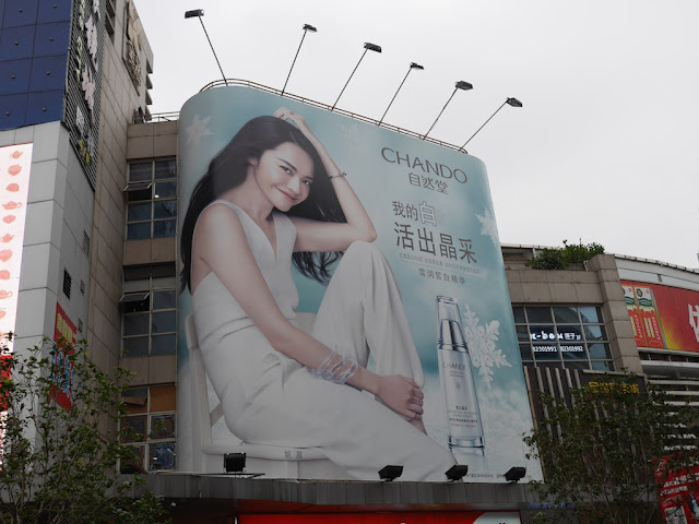 advertisement for Chando skin whitening creme
