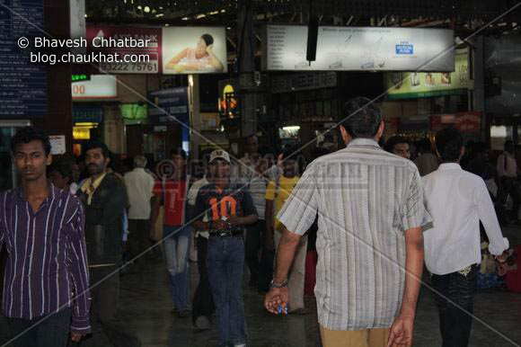 Commuters at CST Chhatrapati Shivaji Terminus or VT Victoria Terminus after 26-11 attack