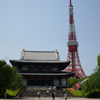 Tokyo Tower (9)