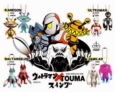 ウルトラマン X TOUMA ガシャポン その2