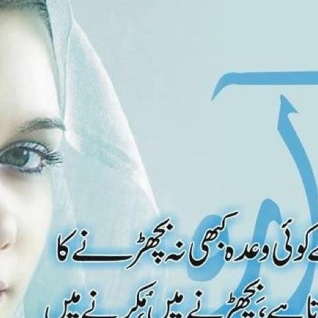 Manazar Hussain Photo 14