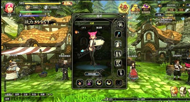 Dragon Nest phiên bản webgame đã lộ diện 7