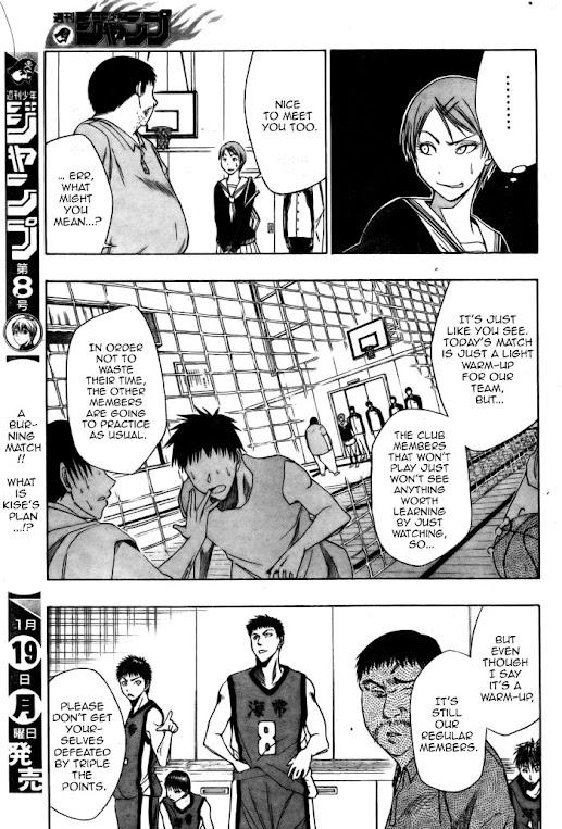 Kuruko Chapter 4 - Image 04_05