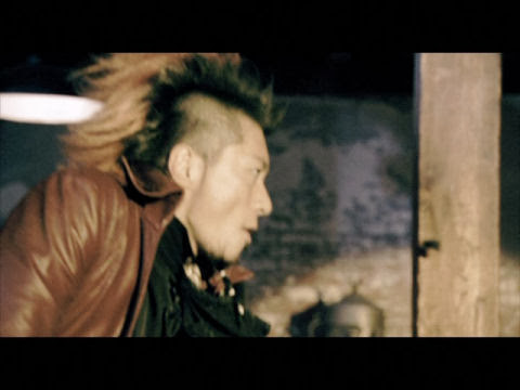 Mohawk!