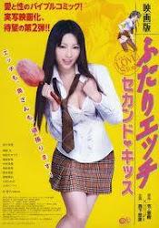 Futari Ecchi Movie 2: Second Kiss - Vợ chồng mới cưới