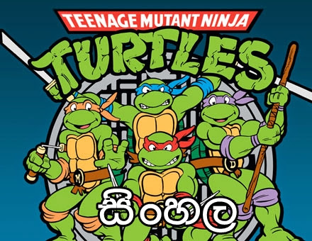 Ninja Turtles (26) 2014-10-26 Last Episode