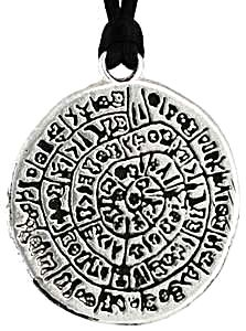 Magic Gnostic Amulet Image