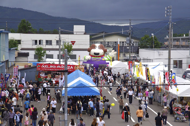 第18回幌加内町新そば祭り 2011...