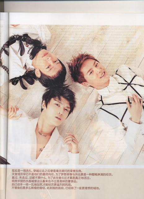 JYJ en 《Cool Music》 edición de Octubre  2-18