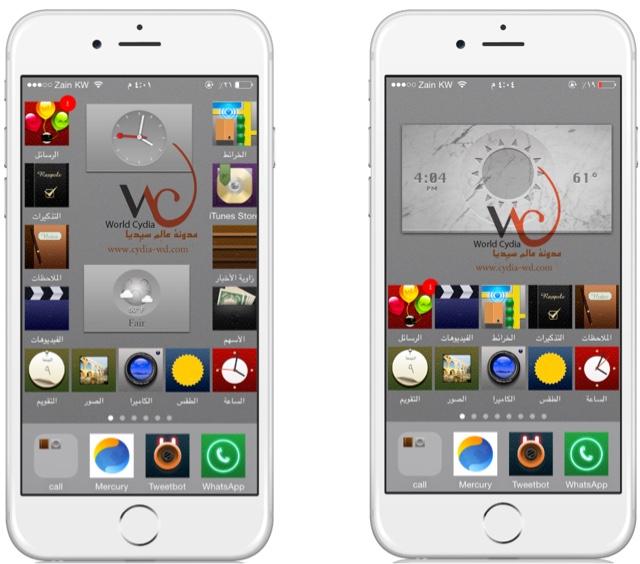 Cydia ثيم : Ivent ios8 يتميز بالجمال والإبداع