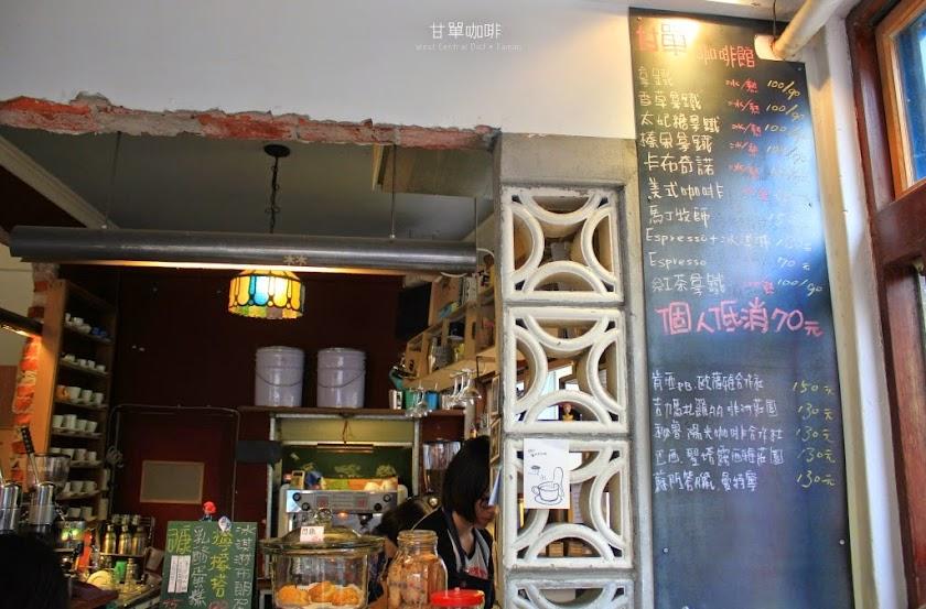 台南中西區咖啡館推薦,甘單咖啡-3
