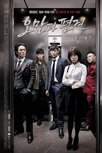 Kiêu Hãnh Và Định Kiến - Pride And Prejudice - Drama
