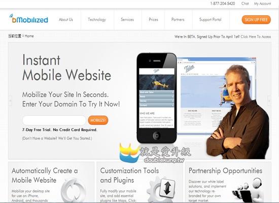網路行銷教學系列-把網站變成手機版網頁(一)
