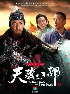 Tân Thiên Long Bát Bộ - Phim Hoa Ngữ