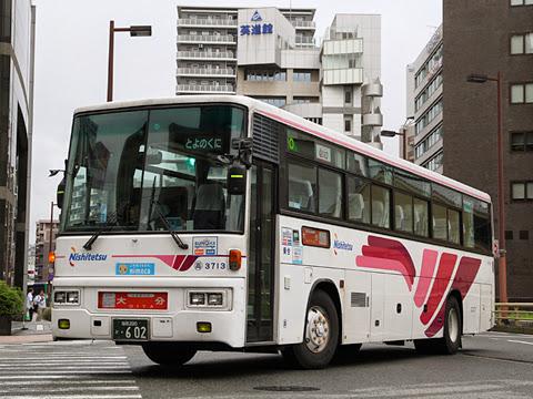 西日本鉄道「とよのくに号」 3713
