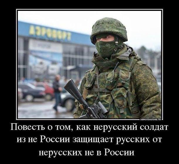 """На минах """"Правого сектора"""" подорвался автобус террористов, - блогер - Цензор.НЕТ 7659"""