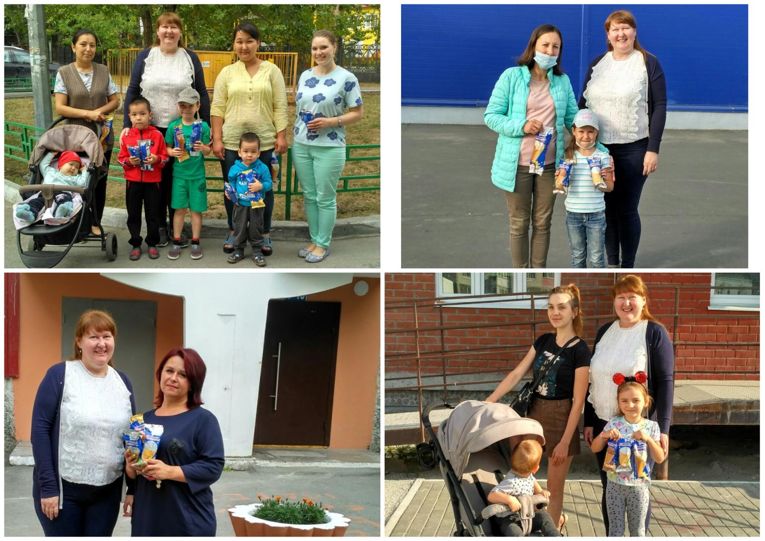 C:\Users\treff\Desktop\Грамоты и благодарности\Многодетная семья в истории Сибири\Коробка мороженого\MyCollages (2).png