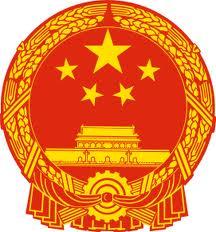 MSS (China)