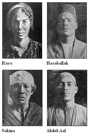 Loverz of Horror: HALL OF HORROR: Raya And Sakina