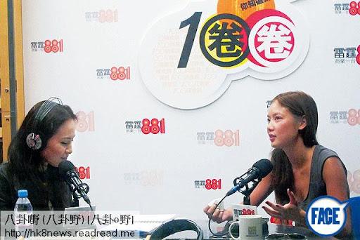 鮮有上電台做嘉賓的 Gaile,上好友楊崢的節目《一圈圈》分享拍拖事。