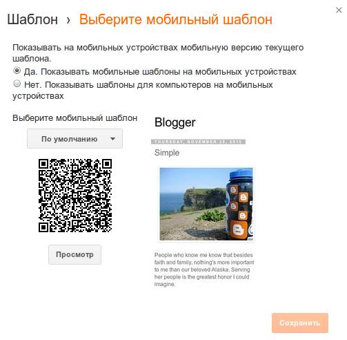 mobitempl.jpg