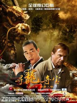 Truyền Thuyết Ngọc Rồng - The Dragon Pearl (2011) Poster