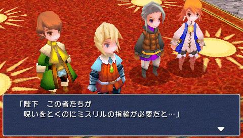 Final Fantasy III sur PSP est traduit en anglais