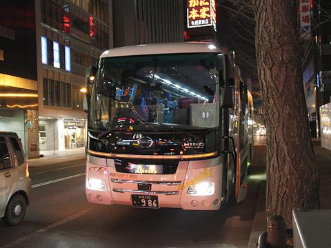 北海道バス「函館特急ニュースター号」 ・986 札幌駅前到着