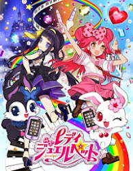 Lady Jewelpet