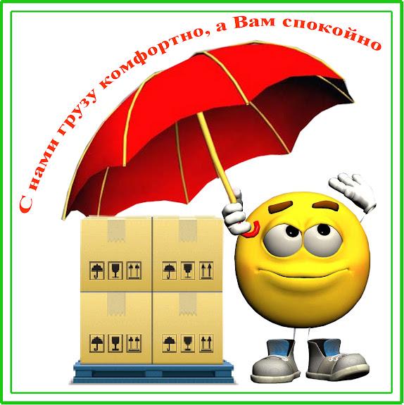 Грузоперевозки, по Киеву, по Украине