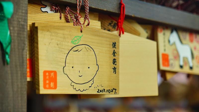川越氷川神社 風鈴回廊 写真9
