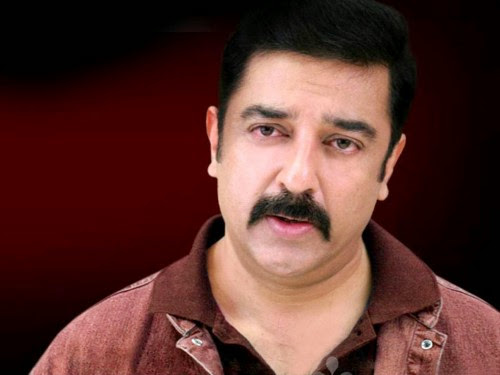 Kamal Hassan Speech @ 'Ten Kings' Book Release Events | 4TamilMedia