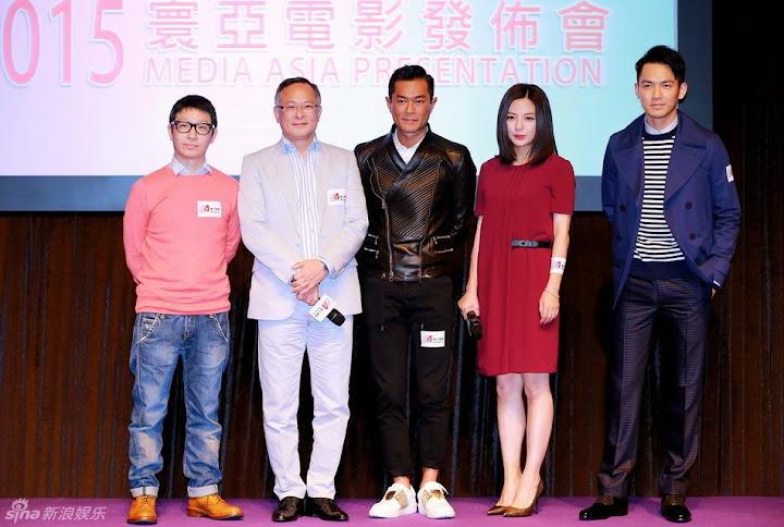 2015.03.24_Triệu Vy Cổ Thiên Lạc Chung Hán Lương họp báo giới thiệu Tam Nhân Hành