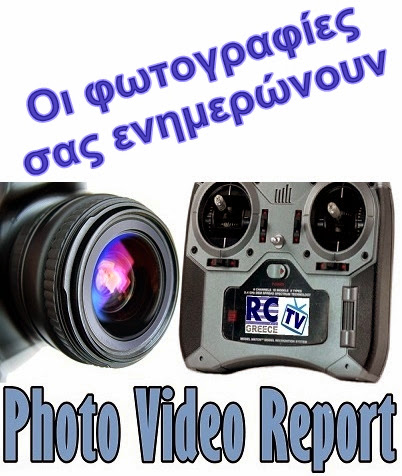 Photo Video Report