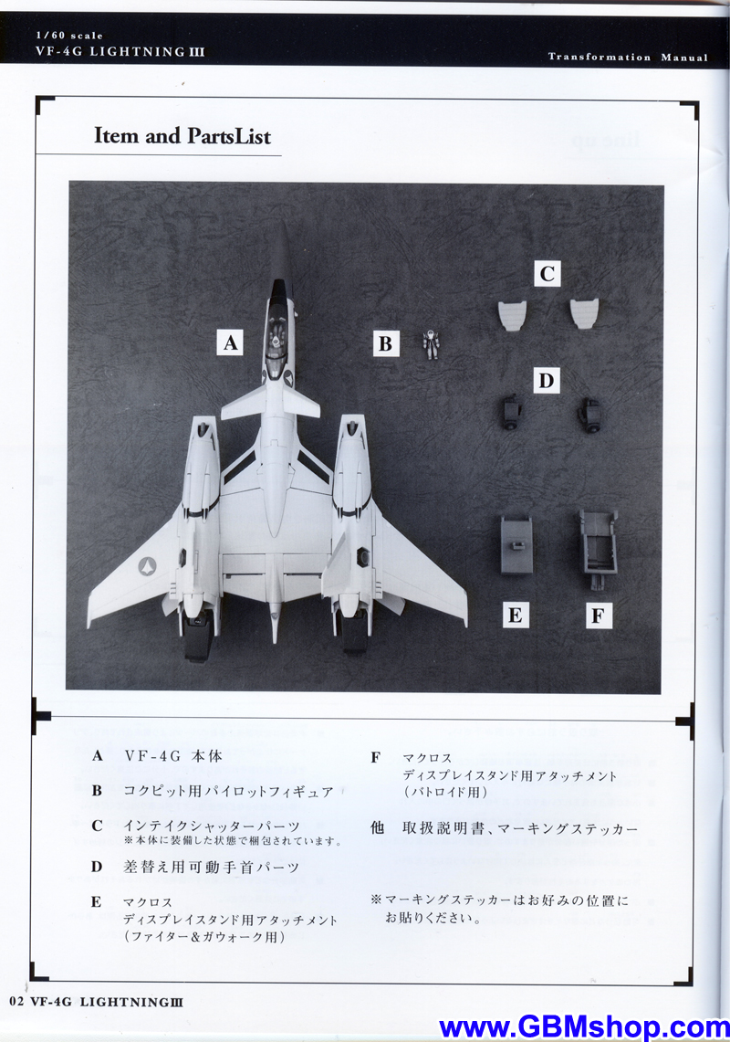 Macross VF-X VF-4G Lightning III Transformation Manual Guide