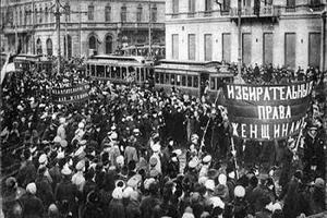 В России женщины вышли на улицы в 1917 году  в последнее воскресенье февраля