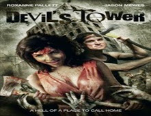 فيلم Devil's Tower