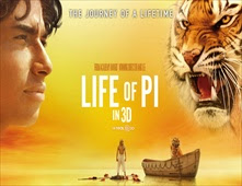 فيلم Life of Pi بجودة Cam