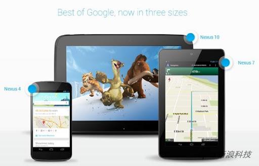 隨著Nexus 4與10的發佈  Google 產品線已涵蓋了4寸、7寸、10寸範圍