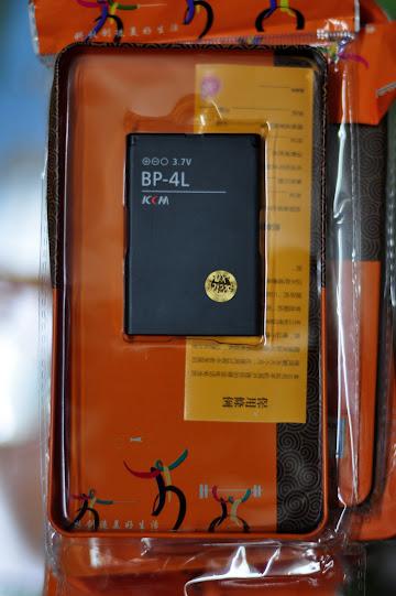 Pin dung lượng cao kcm giá tốt(nokia,samsung,htc,sony,lg,blackberry) khuyến mại lì xì