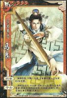 Ma Liang 3