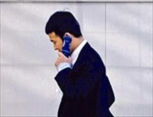 خدمة هاتفية يابانية تترجم المكالمات