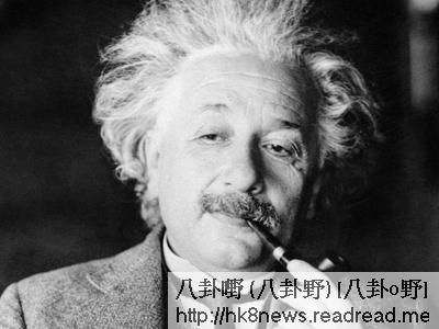 愛因斯坦上帝之信