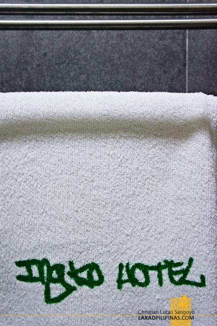 Funky Font at Sorsogon's Ingko Hotel