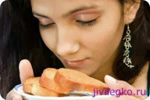 в чем польза хлеба с отрубями