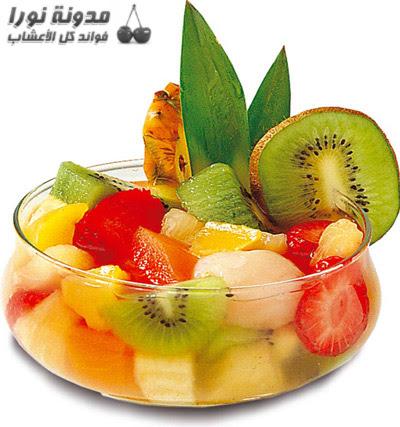 تناول الفواكه وجبة الطعام يساعدك tao-wasfa_41006.jpg