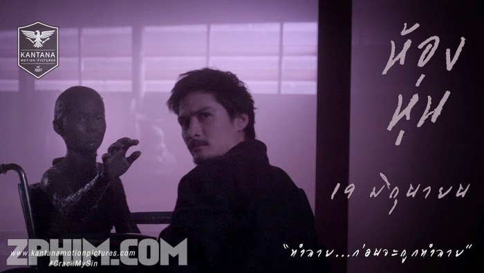 Ảnh trong phim Tượng Sáp Ma - Hong hun 1