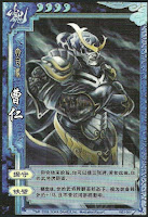 Cao Ren 2